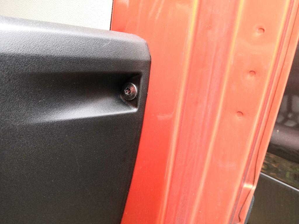 Schraube Einbruchschutz Beifahrertür